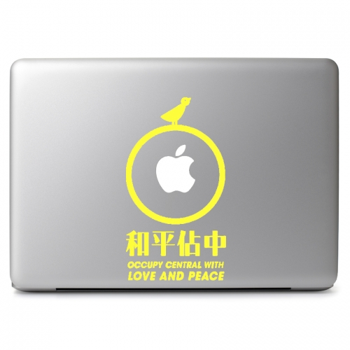 Yellow Occupy Central With Love and Peace - Apple Macbook Air Pro 11