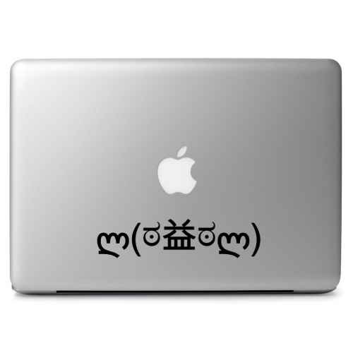Y U No Emojicon - Apple Macbook Air Pro 11