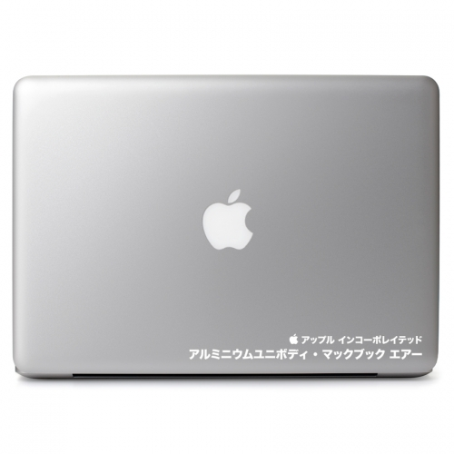 Apple Unibody Macbook Air Japanese Model Spec - Apple Macbook Air Pro 11